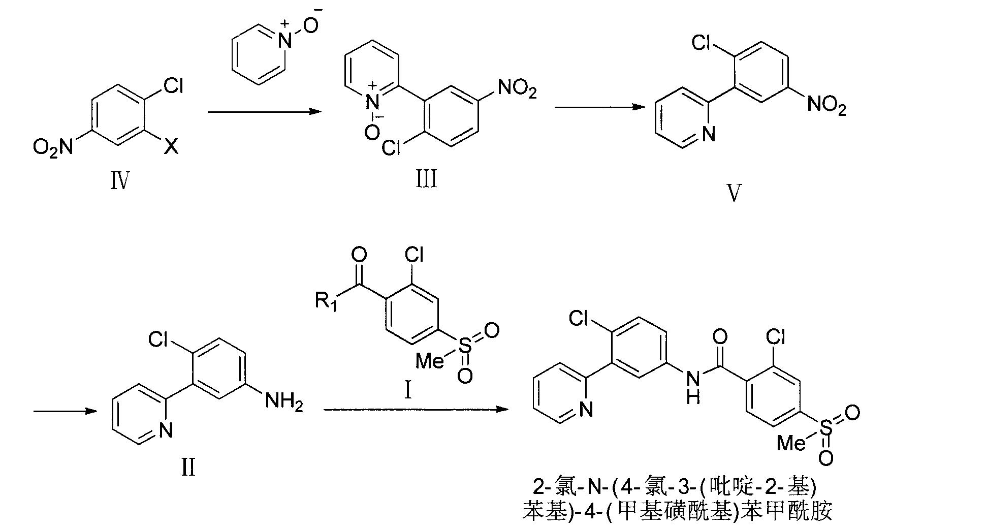 Figure CN103910671AC00023