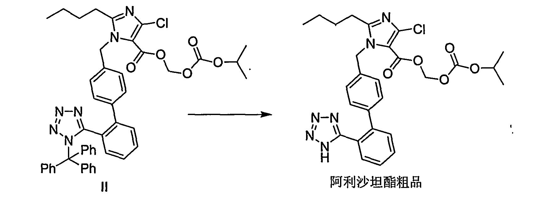 Figure CN103965171AC00031
