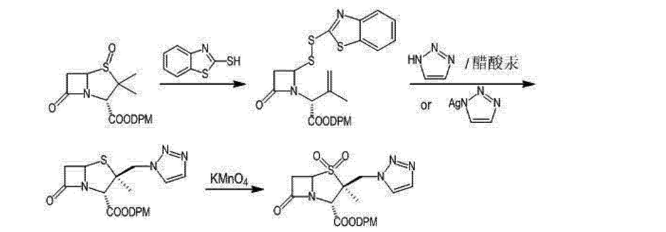 Figure CN104031065AD00052