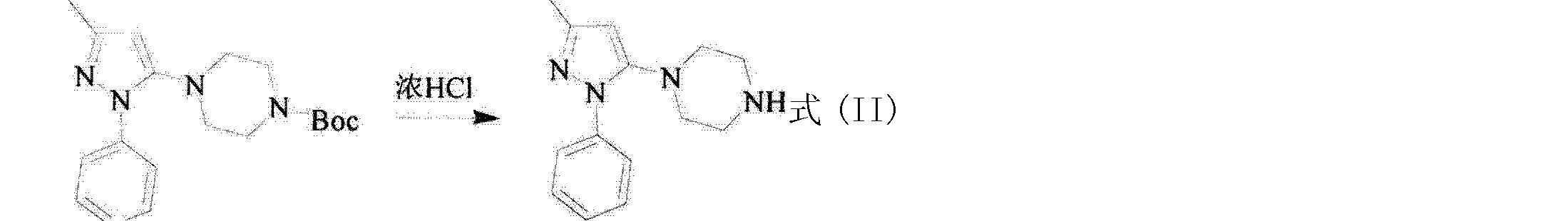 Figure CN104177295AD00052