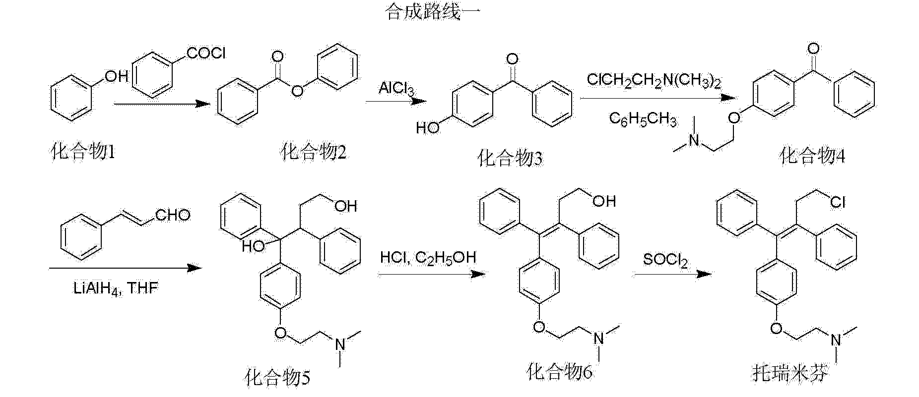 Figure CN104230723AD00061