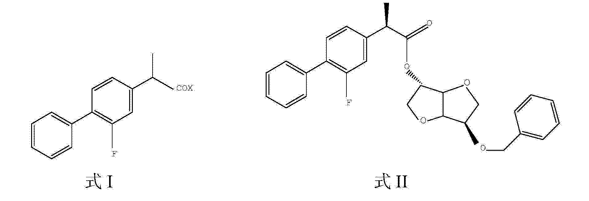 Figure CN104478703AD00061