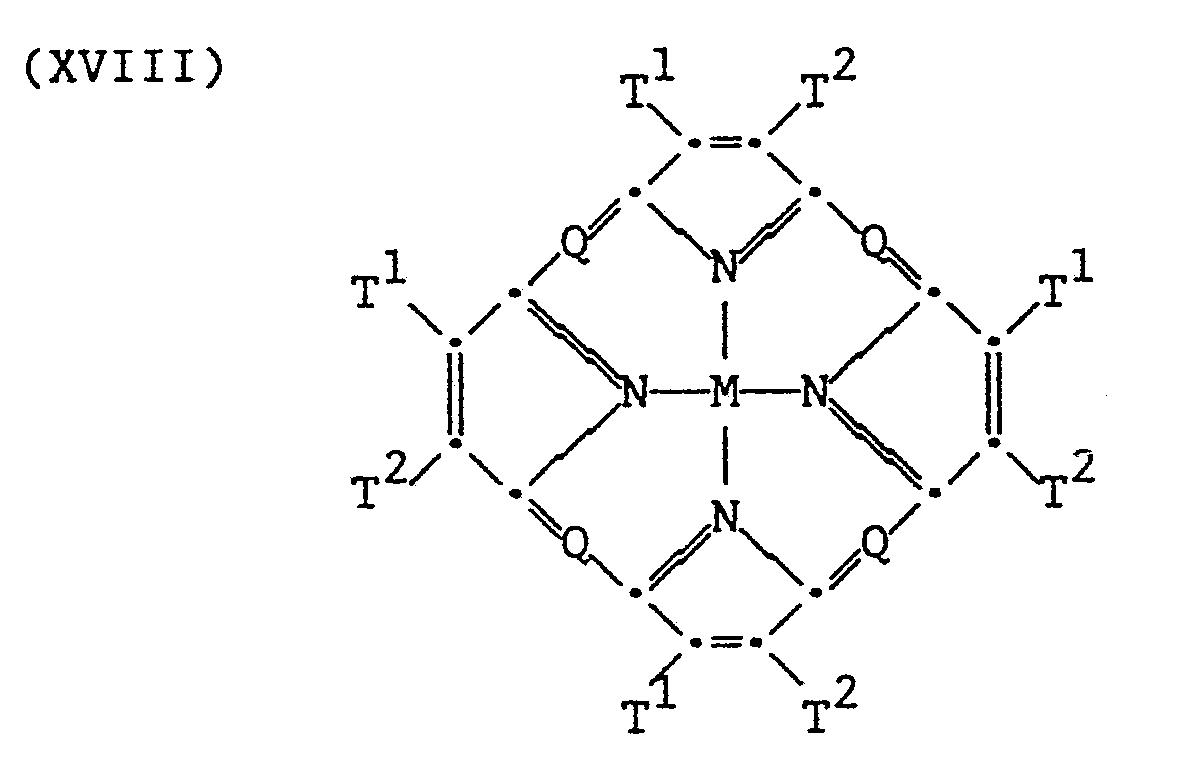 Hydrogen Gas: Hydrogen Gas Structural Formula