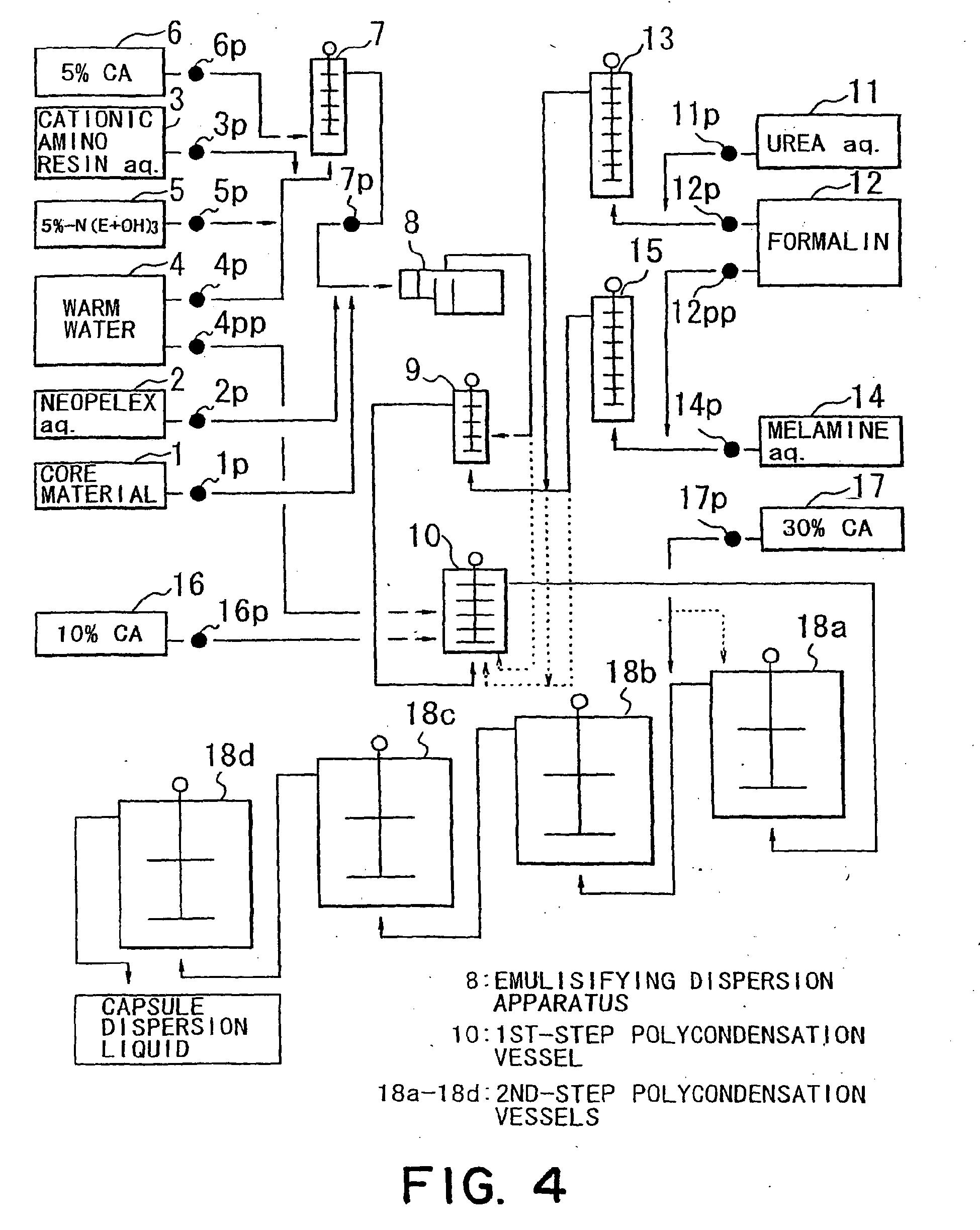 diagram for 5 gum doorbell transformer wiring xanthan process flow