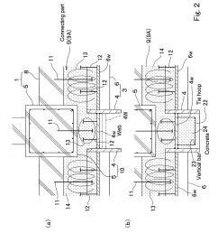 us20040250484a1 20041216 d00002 honda 300ex wiring diagram headlight wiring 2000 home wiring [ 2395 x 2655 Pixel ]