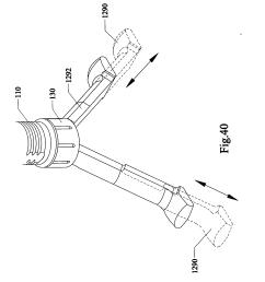 patent drawing [ 2052 x 2303 Pixel ]