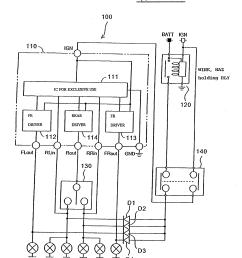 indak key switch wiring diagram diagram auto wiring diagram [ 2212 x 2839 Pixel ]