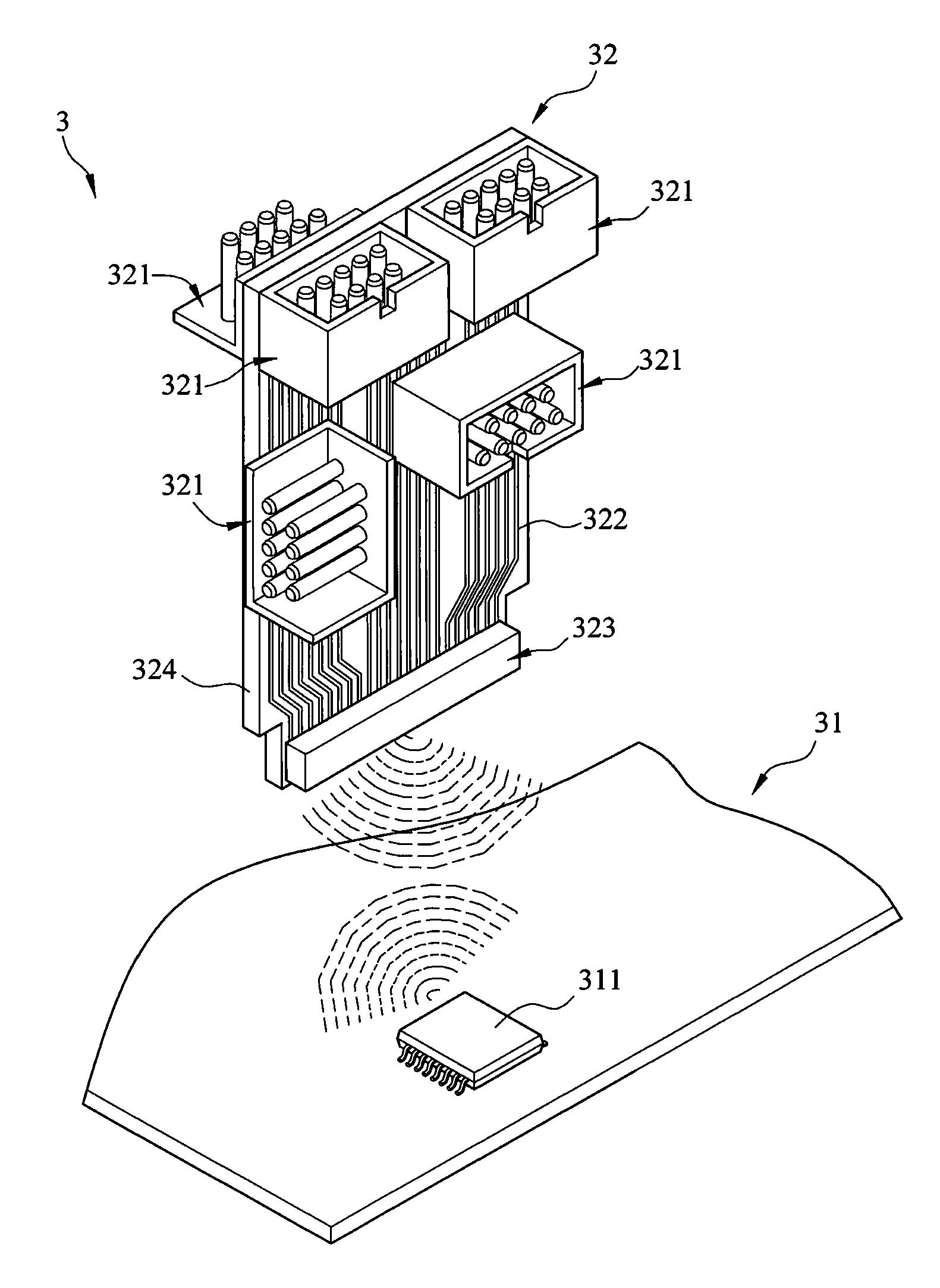 gimbal kk2 wiring diagram