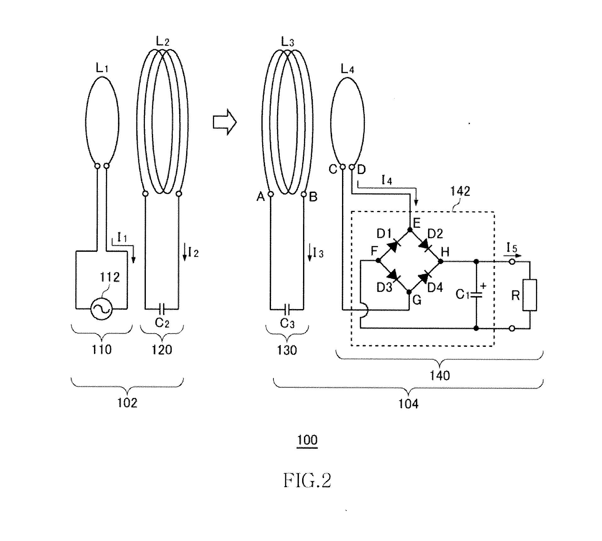 wireless power transmission circuit