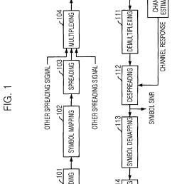 patent drawing [ 1333 x 2571 Pixel ]