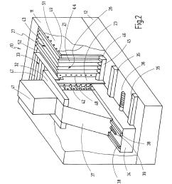 patent drawing [ 2050 x 2401 Pixel ]
