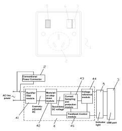 patent drawing [ 2745 x 2845 Pixel ]