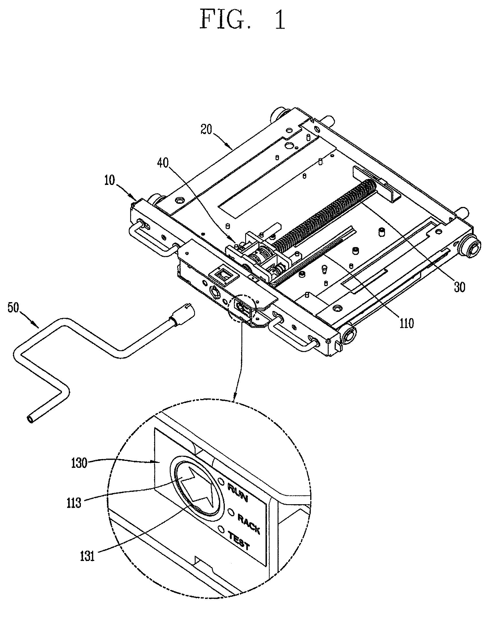 Vacuum Breaker Symbol