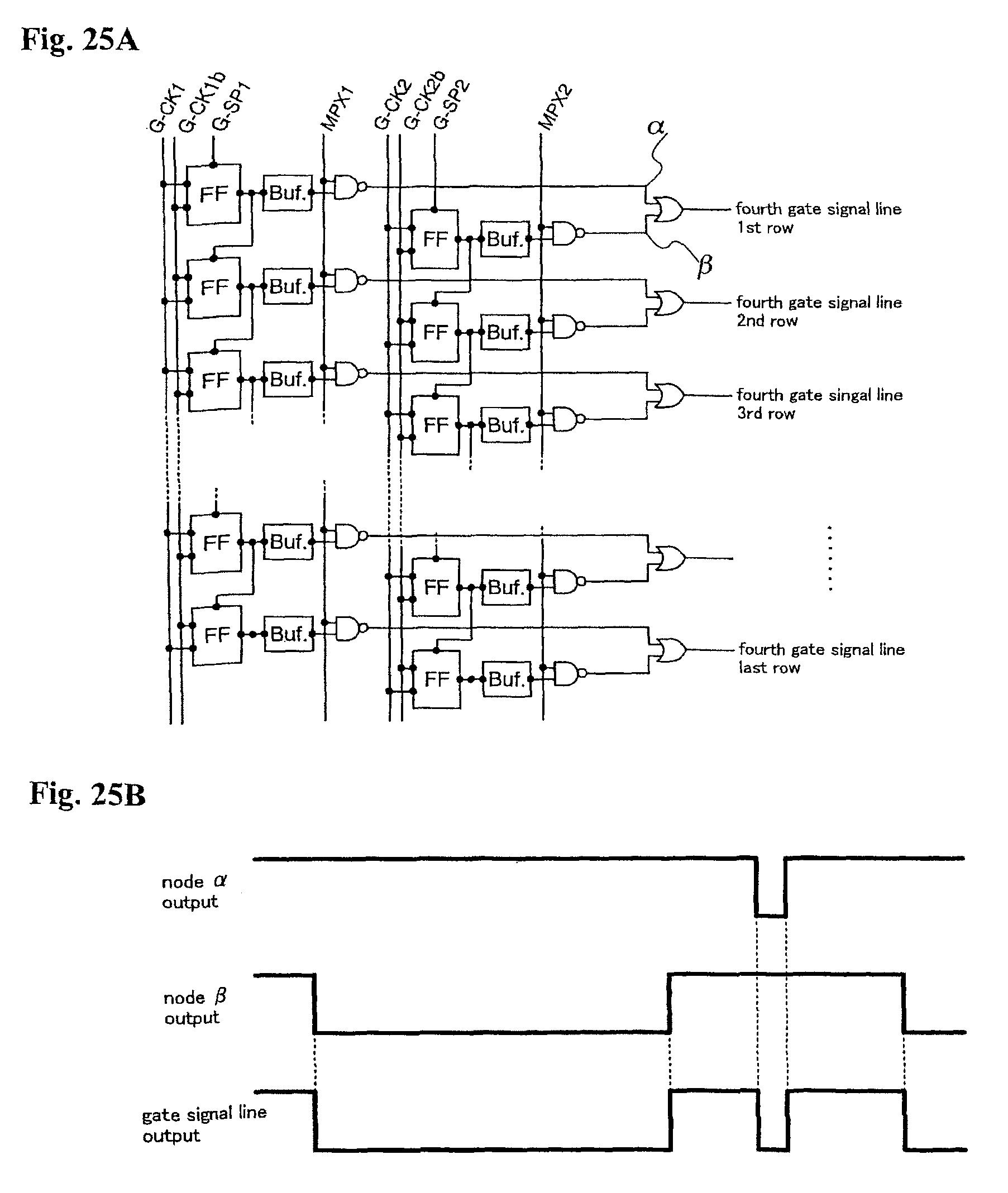 CLIQUE 1.3 MPX DRIVER
