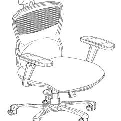 Chair Design Patent Glider Recliner Nursery Usd573361 Office Google Patents