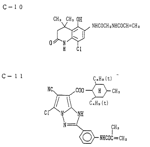 small resolution of examples of the non color forming monomer i e the monomer that does not undergo a coupling reaction with an oxidation product of a color developing agent
