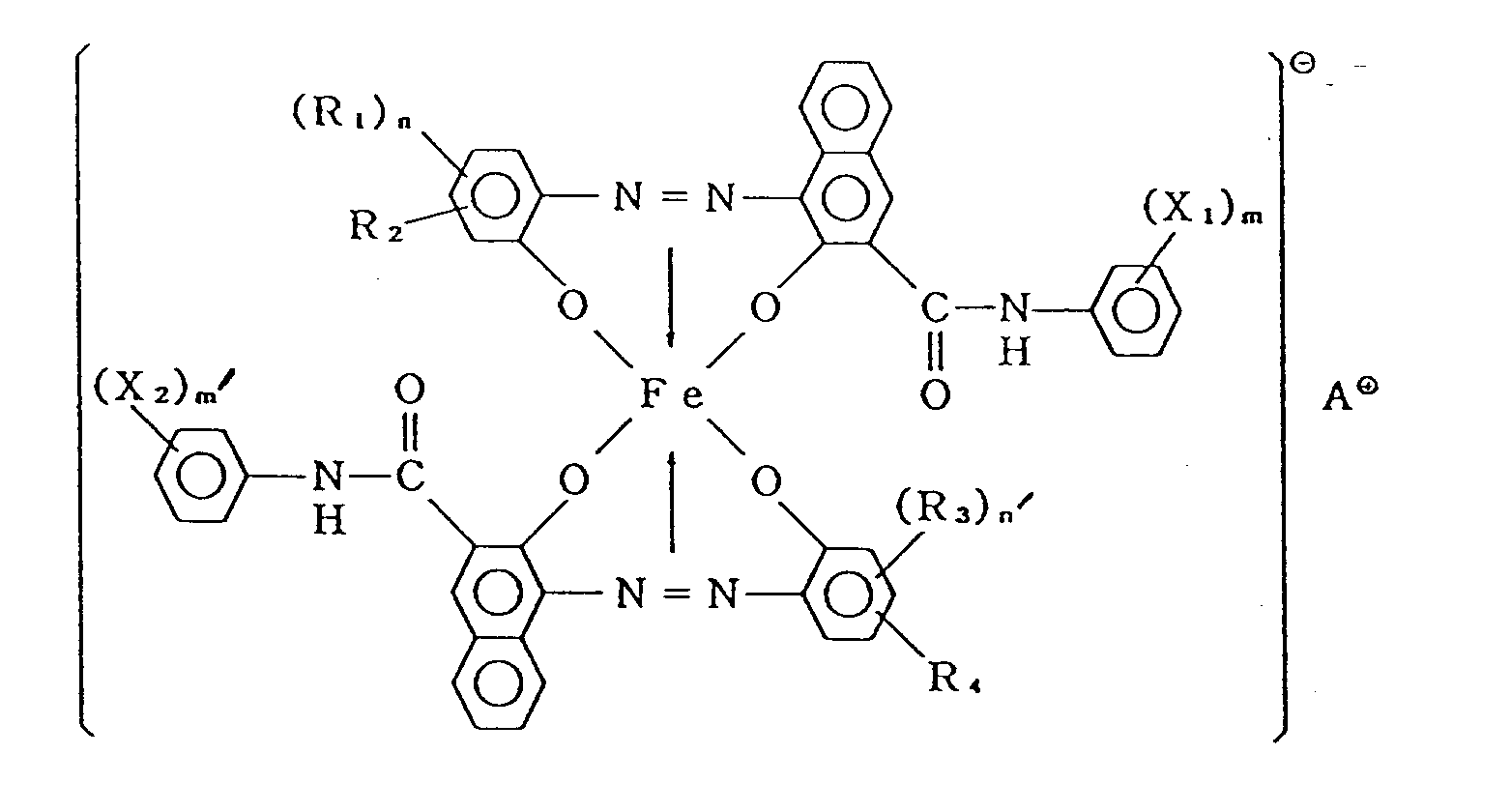 hight resolution of wherein x 1 and x 2 independently denote hydrogen atom lower alkyl group lower alkoxy group nitro group or halogen atom m and m denote an integer of 1