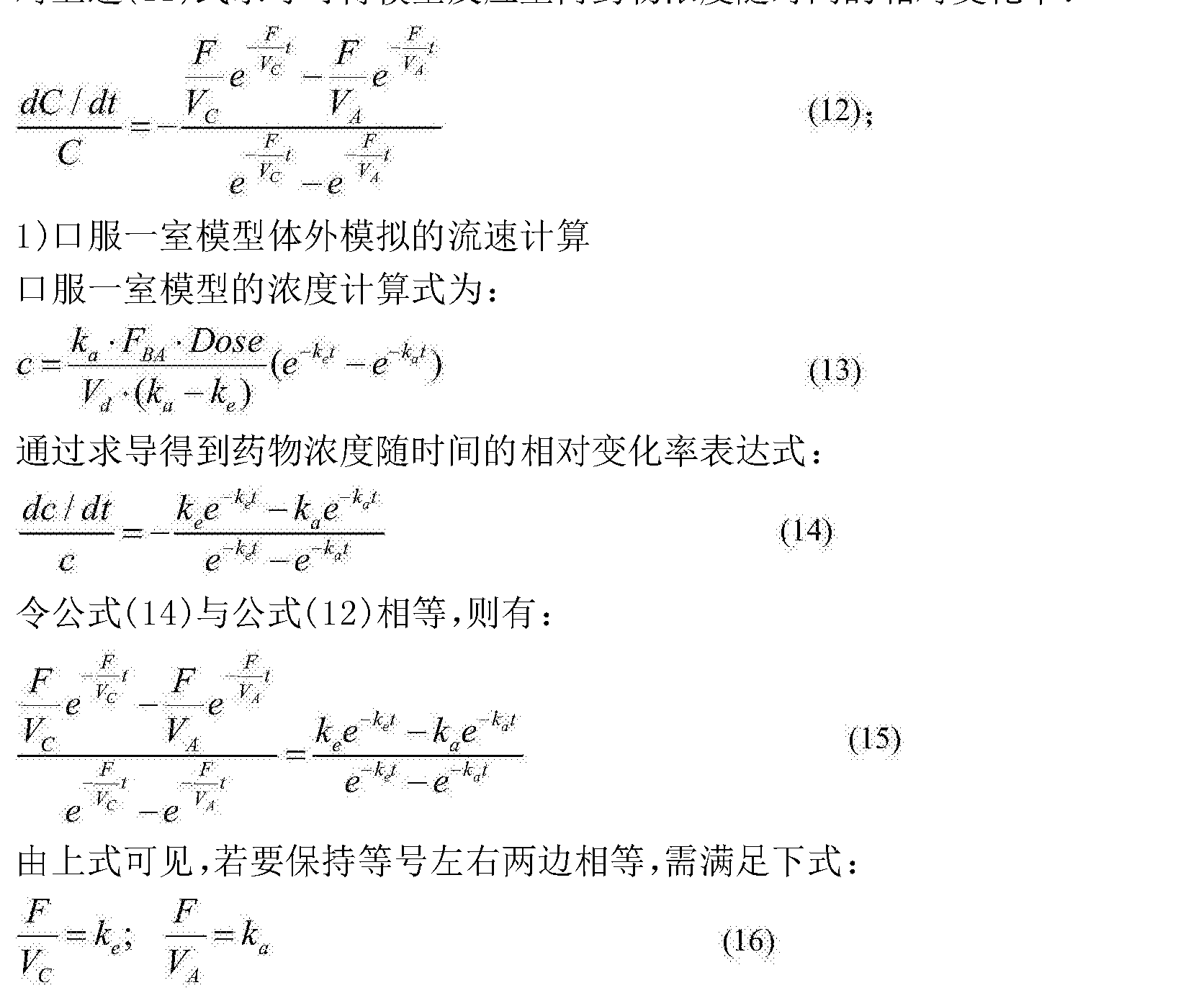 100+ EPIC Best 計算式 - ジャジャトメガ