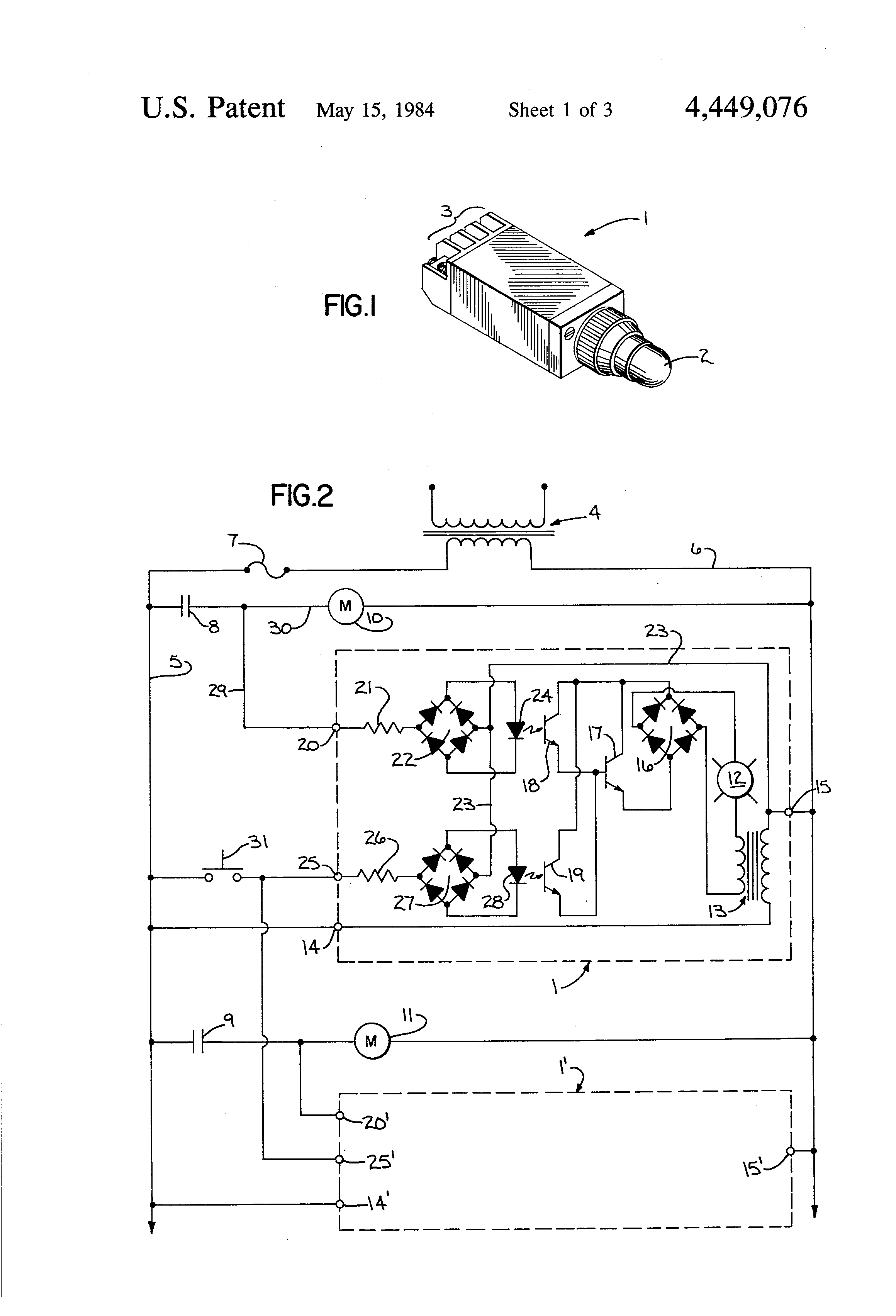 allen bradley safety wiring diagrams typical plant cell diagram labeled nema 630 120v electrical switch