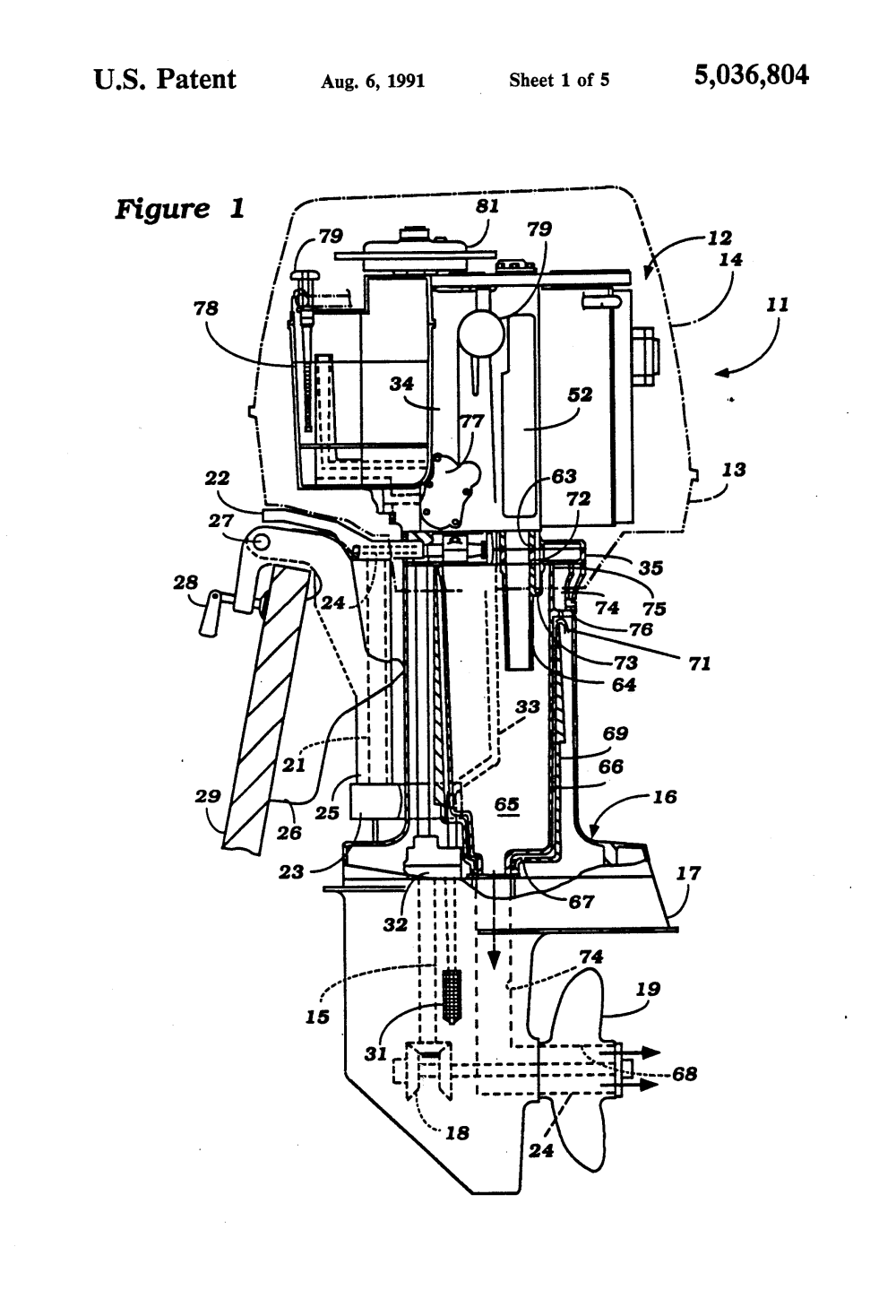 medium resolution of yamaha outboard cooling system diagram