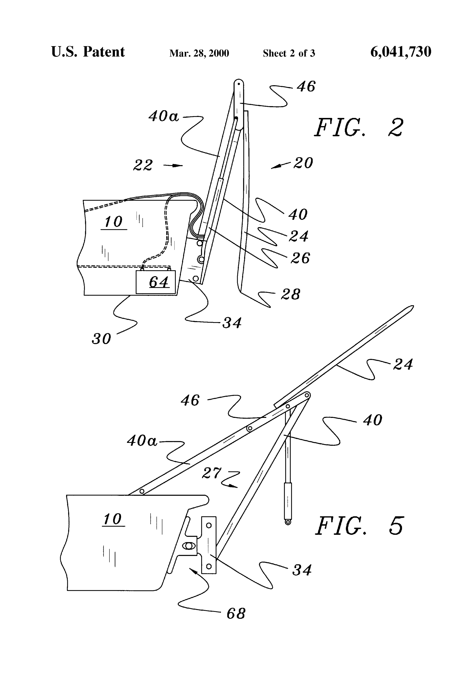 hight resolution of power pole shallow water anchor wiring diagram power pole shallow water anchor wiring diagram