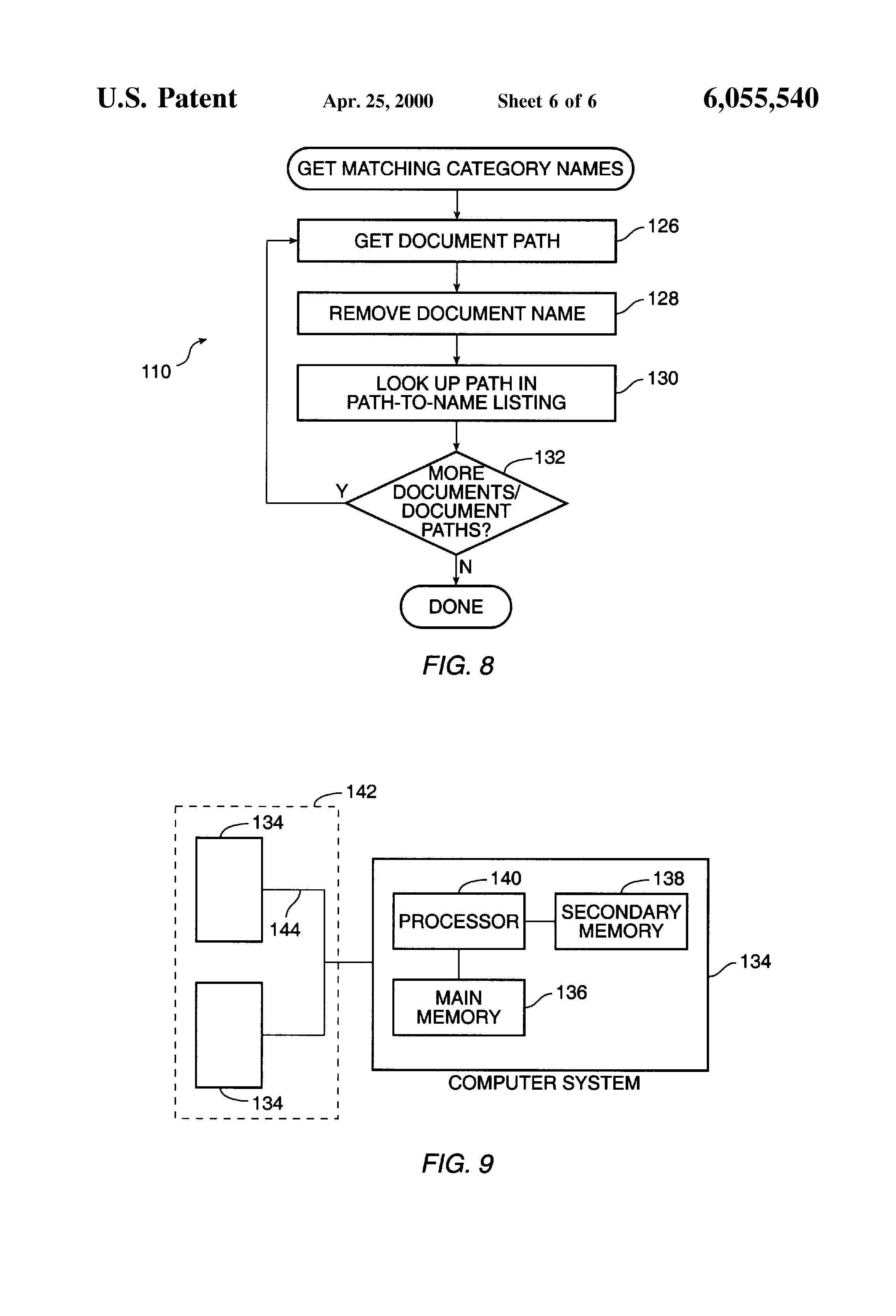 memory hierarchy diagram led light bar wiring high beam patent us6055540 method and apparatus for creating a