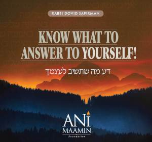 Know-What-to-Answer-to-Yourself
