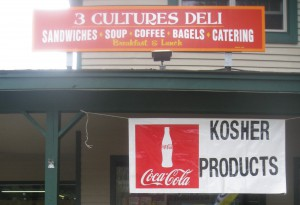 newhamshire-kosher-food