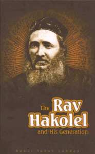 rav-yakov-yosef