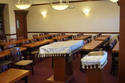 The Bais Medrash