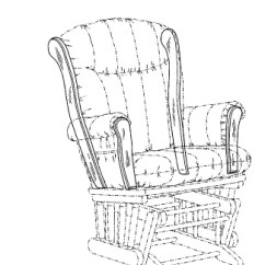Chair Design Patent Cover Hire Ipswich Qld Cafc Infringement Opinion Need Not Mention Every Detail Of A Patented