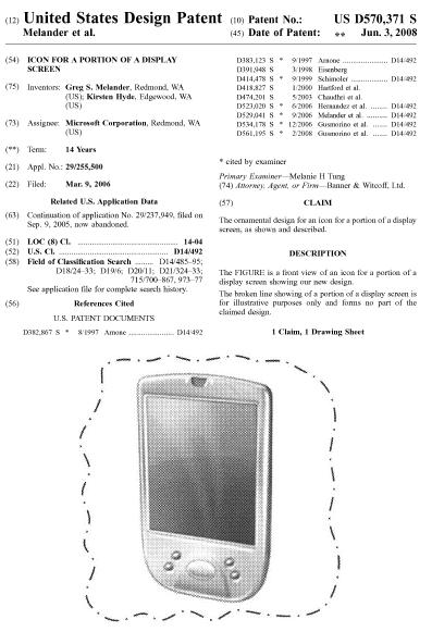 Microsofts Patenting Trend
