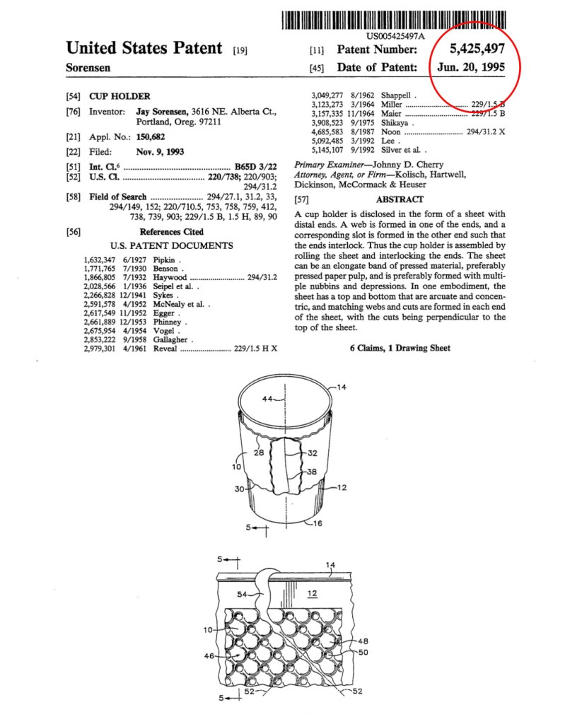 how to tell if a patent is utility or design patent