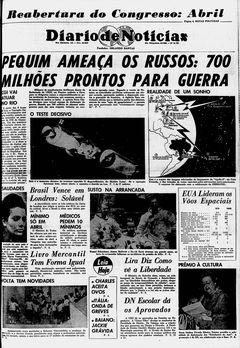 Diário de Notícias, nº 14194, p. 1