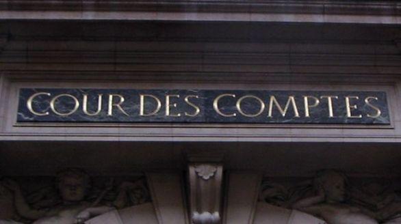 Entrée de la Cour des comptes (13 rue Cambon, 75001 Paris)