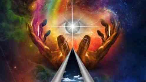 Astro Maya,le pouvoir de l'esprit,l'équilibre