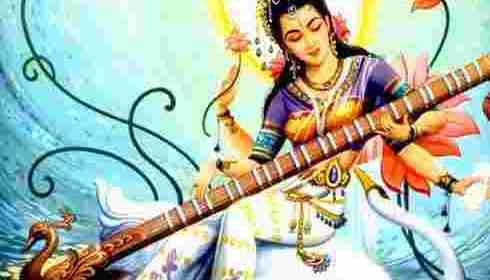 L'harmonie est mère de l'abondance