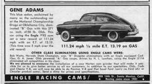 Gene Adams' '50 Olds fastback