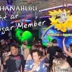 Kanchanaburi:  A Night at the Sugar Member