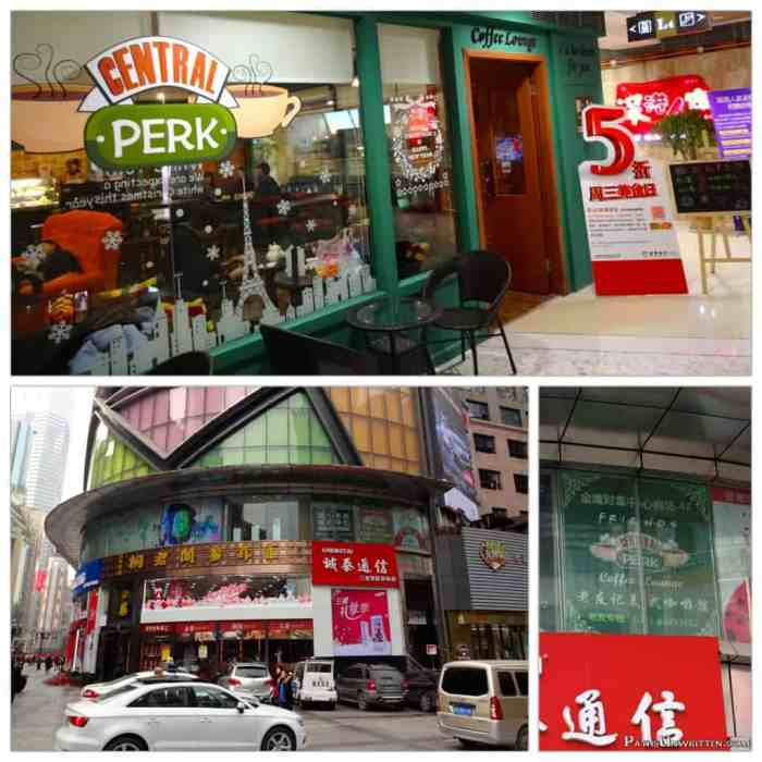 central-perk-chongqing-1