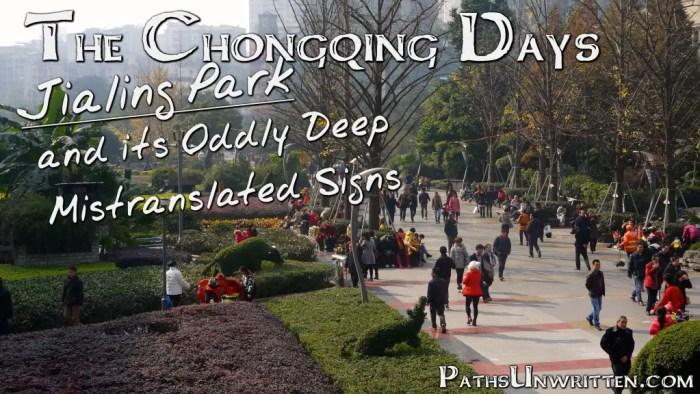 jialing-park-title