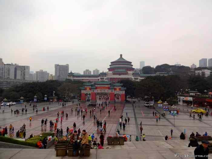 The Chongqing People's Great Hall from the Three Gorges Museum.