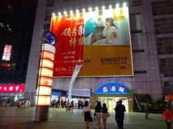 A new rotating billboard going up in Guanyinqiao, Chongqing, China.