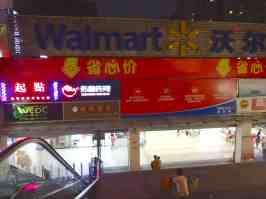 The underground Walmart in Guanyinqiao.