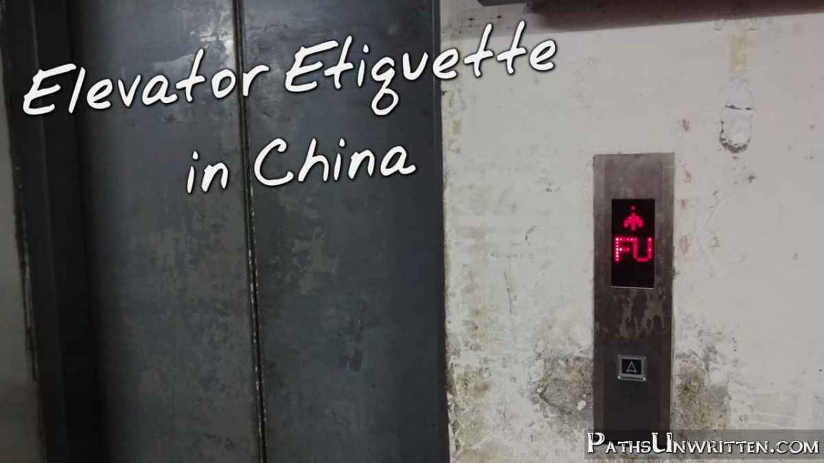 Elevator Etiquette in China