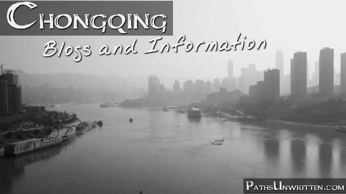 Chongqing Blogs and Information Guide