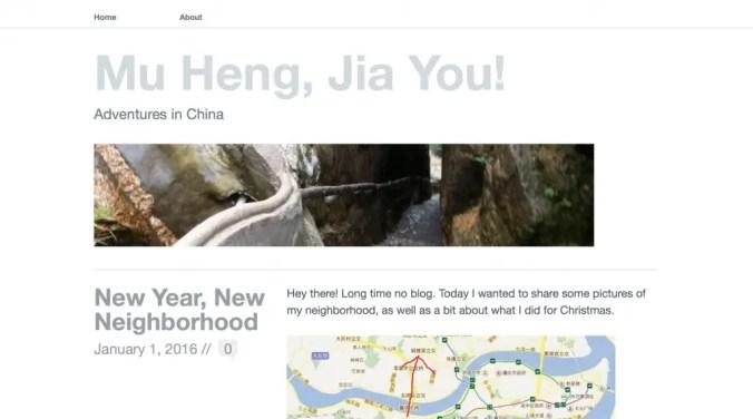 chongqing-blog-mu-heng-jia-you
