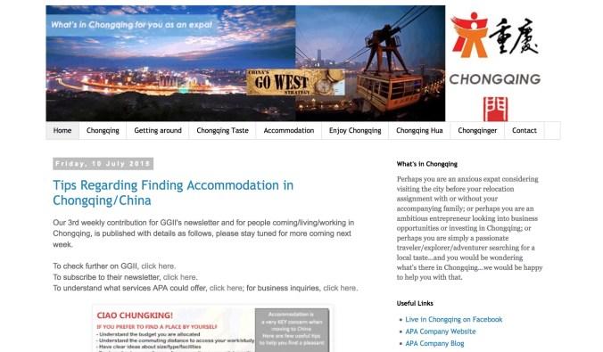 chongqing-blog-nihao-chongqing