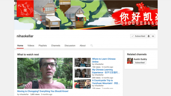 chongqing-blog-youtube-nihao-kellar