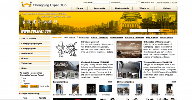 chongqing-blogs-chongqing-expats-forum